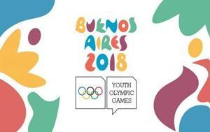 Θερινοί Ολυμπιακοί Αγώνες Νέων, Google, therinoi olybiakoi agones neon, Google