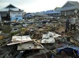 Ινδονησία - Σεισμός, Τέσσερα,indonisia - seismos, tessera