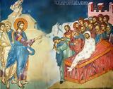 Κυριακή Γ' Λουκά, Τριαδικού Θεού,kyriaki g' louka, triadikou theou
