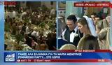 Showbiz, Όλες, Μαρίας Μενούνος - Έστησε, - ΒΙΝΤΕΟ,Showbiz, oles, marias menounos - estise, - vinteo