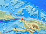 Σεισμός, Αϊτή,seismos, aiti