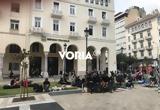 Θεσσαλονίκη, Μετανάστες, Aριστοτέλους ΒΙΝΤΕΟ-ΦΩΤΟ,thessaloniki, metanastes, Aristotelous vinteo-foto