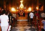 Τέλεση Ιερού Μυστηρίου, Εκπαιδευτικούς, ΠΔΕ Θεσσαλίας,telesi ierou mystiriou, ekpaideftikous, pde thessalias