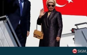 Εμινέ, … Τουρκία, emine, … tourkia