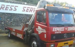 Οκτώ, Express Service, okto, Express Service