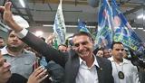 Βραζιλία, Ψήφισαν, Μπολσονάρου,vrazilia, psifisan, bolsonarou