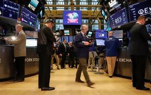 Προσεκτικές, Wall Street, prosektikes, Wall Street