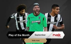 Ψηφίστε, Play, Month Σεπτεμβρίου, psifiste, Play, Month septemvriou
