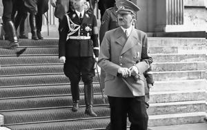 Χίτλερ, Ήταν, chitler, itan