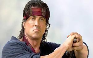 Τιτλοποιείται, Rambo, titlopoieitai, Rambo