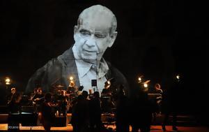 Συναυλία ΜΕΝΤΑ 88 – Δημήτρης Μητροπάνος, synavlia menta 88 – dimitris mitropanos