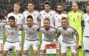 Έρχονται, Ούγγροι, erchontai, oungroi