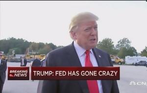 Τραμπ, H Fed, trab, H Fed