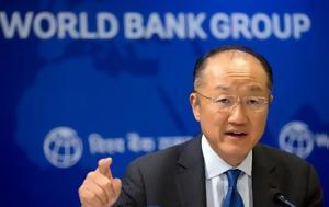 World Bank, Χρέος, World Bank, chreos