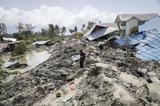 Ινδονησία, Σταματούν, 5000,indonisia, stamatoun, 5000