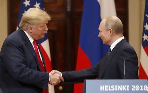 Καμία, Πούτιν – Τραμπ, Κρεμλίνο, kamia, poutin – trab, kremlino