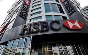 HSBC, Αναζητήστε, 400, HSBC, anazitiste, 400