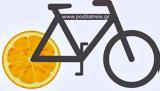 Χανιά, Διευκρινίσεις, Ποδηλάτρεις,chania, diefkriniseis, podilatreis