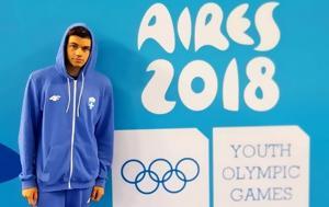 Ασημένιος, Θώμογλου, Ολυμπιακούς Αγώνες Νέων – Αποκλεισμός, Τσιτσιπά, asimenios, thomoglou, olybiakous agones neon – apokleismos, tsitsipa