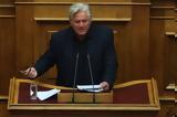 Παπαχριστόπουλος,papachristopoulos