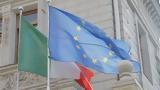 Ευρώπη, Ιταλία-, Κατάινεν Λαγκάρντ, Ρέγκλινγκ,evropi, italia-, katainen lagkarnt, regklingk