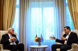 Τσίπρας, Στάινμαϊερ,tsipras, stainmaier