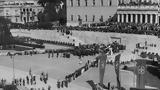 Απελευθέρωση, Αθήνας – 12 Οκτωβρίου 1944,apeleftherosi, athinas – 12 oktovriou 1944