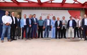 Η Intersys φιλοξένησε στην Ελλάδα την Ετήσια Διεθνή Συνάντηση MPS για 1η  φορά 24c4c87f016