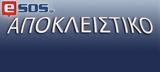 Νέο Προεδρικό Διάταγμα, ́γηση, Γενικού Λυκείου,neo proedriko diatagma, ́gisi, genikoú lykeíou