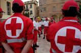 Φταίνε, Ελληνικός Ερυθρός Σταυρός, Διεθνή Ομοσπονδία,ftaine, ellinikos erythros stavros, diethni omospondia