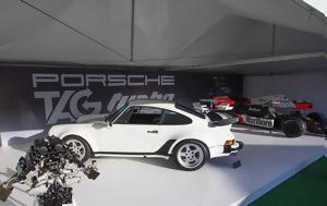 Lanzante, 11 Porsche 930