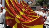 Μακεδονία, Σκοπίων –,makedonia, skopion –