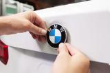 BMW,Brilliance