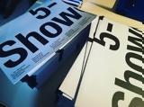 Ολοκληρώθηκε, 1ο Θεατρικό Showcase, 53ων Δημητρίων VIDEO,oloklirothike, 1o theatriko Showcase, 53on dimitrion VIDEO