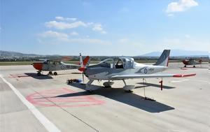 Προσγειώθηκε, Ελλάδα, P-2002JF, prosgeiothike, ellada, P-2002JF