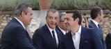 Θεοδωράκης, Καμμένου, Τσίπρα,theodorakis, kammenou, tsipra