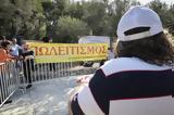 Ζορμπά, Ακρόπολη,zorba, akropoli