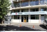 Ολοκληρώθηκε, Πολιτικής Γραμματείας, ΣΥΡΙΖΑ, Κ Ε,oloklirothike, politikis grammateias, syriza, k e