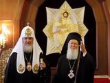 Βαρθολομαίος, Εκκλησία, Ουκρανίας- Σχίσμα Φαναρίου- Μόσχας,vartholomaios, ekklisia, oukranias- schisma fanariou- moschas