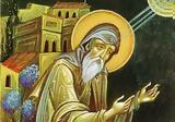 12 Οκτωβρίου, Όσιος Συμεών, Νέος Θεολόγος –,12 oktovriou, osios symeon, neos theologos –