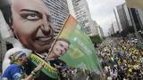 Βραζιλία, Μπολσονάρου,vrazilia, bolsonarou