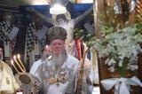 Πατριαρχείο - Μόσχα, Εκκλησία, Ουκρανίας,patriarcheio - moscha, ekklisia, oukranias
