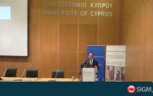 ΥΠΟΙΚ, Πιο, Κύπρο, ypoik, pio, kypro