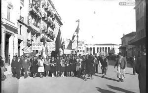 Αθήνας, Γερμανούς, 12 Οκτωβρίου 1944, athinas, germanous, 12 oktovriou 1944