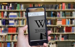 Ποιος, Wikipedia, poios, Wikipedia