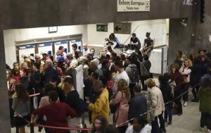 Εργαζόμενοι Μετρό, - Δείτε, ergazomenoi metro, - deite