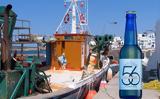 56 Isles Aegean Wit,