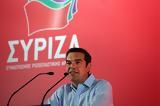 Τσίπρα, Κ Ε,tsipra, k e