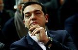 Ομιλία Τσίπρα, Κεντρική Επιτροπή, ΣΥΡΙΖΑ – Καμμένος …,omilia tsipra, kentriki epitropi, syriza – kammenos …