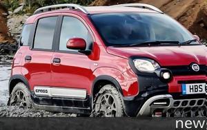 Τέλος, Fiat Panda, telos, Fiat Panda